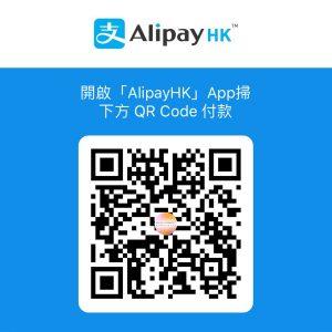 支付寶 Alipay HK