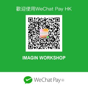 微信支付 Wechat Pay
