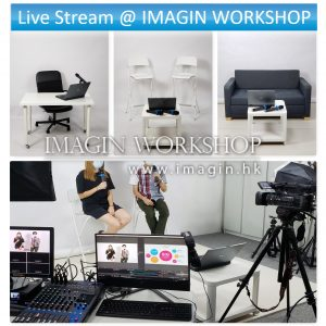Live Stream @ IMAGIN WORKSHOP Studio