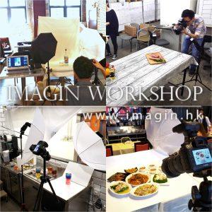 食物攝影服務 Food Photography