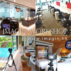 室內攝影服務 Interior Photography