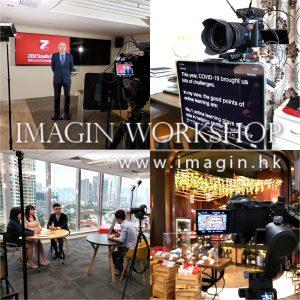 短片拍攝及製作服務 Short Film Production