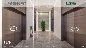 《專業版+Deluxe》綠景NEO大廈