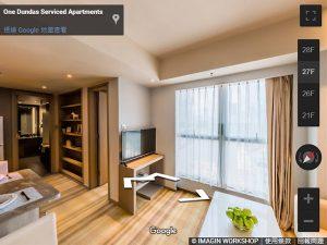 《專業版》One Dundas Serviced Apartment