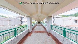 《專業版》香港教育大學 學生宿舍