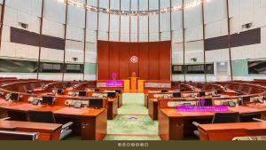 《專業版》立法會會議廳