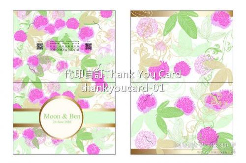 thankyoucard-01