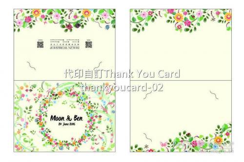 thankyoucard-02