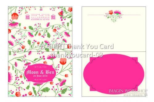thankyoucard-03
