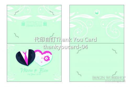 thankyoucard-04