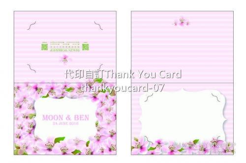 thankyoucard-07
