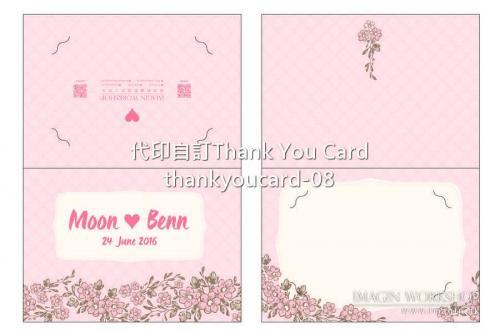 thankyoucard-08