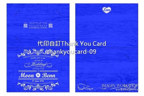 thankyoucard-09